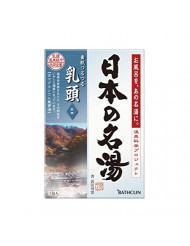 BATHCLIN Nihon No Meito Bath Salt Nyuto Box