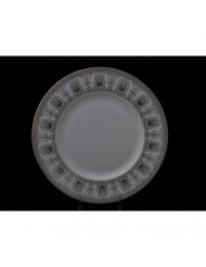 Wedgwood England Beresford Accent Plate