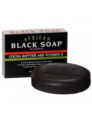 African Black Seed Soap With Cocoa Butter & Vitamin E by Madina 100% Vegetable Base 3.5 oz (3 Bars)... iwgl