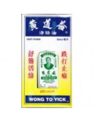 WOOD LOCK Balm by Wong To Yick