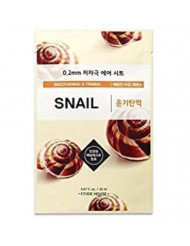 [Etude House] 0.2 Therapy Air Mask Snail 20ml 10ea