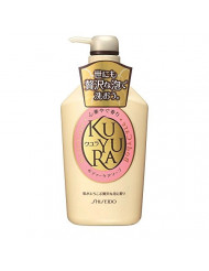 SHISEIDO Kuyura Body Care Soap Revitalizing Floral