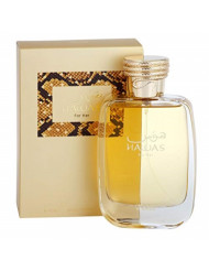 Rasasi Hawas for Women EDP - Eau De Parfum 100ML (3.4 oz) | Long Lasting Pour Femme Spray | Warm gourmand inflections for a unique and addictive appeal | Signature Bottle | by RASASI Perfumes