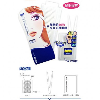 D-UP Wonder Eyelid Tape (Extra) by UPD
