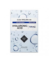 Etude House Hyaluronic Acid Mask 10 Sheets, Air Theraphy Mask (New version of I need you mask)