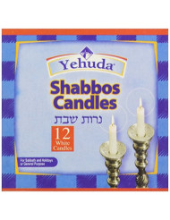 Yehuda 3 Hour Sabbath Candles, 12 ct
