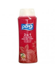 Pinuk 2 in 1 Shampoo Plus Conditioner for Dry/damaged Hair with Shea Nut Butter Extract (Pack of 2)